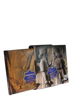 تخت جمشید تختگاه شاهان ایران