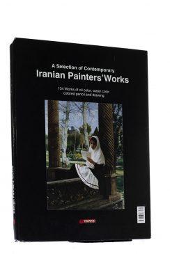 منتخبی از آثار نقاشان معاصر ایران