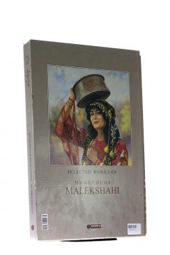 برگزیده آثار منوچهر ملک شاهی