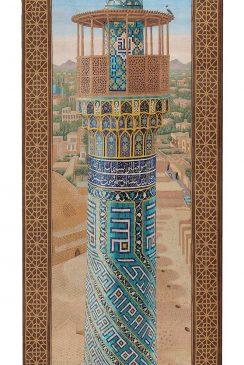 کناره مسجد شاه