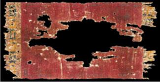 قطعه فرش هخامنشی، موزه قطر