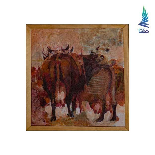 نقاشی با موضوع گاو، پرویز معزز، گالری هفتا